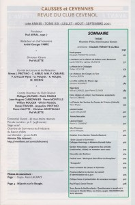 20013SRe